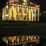 Чувашский академический драмтеатр